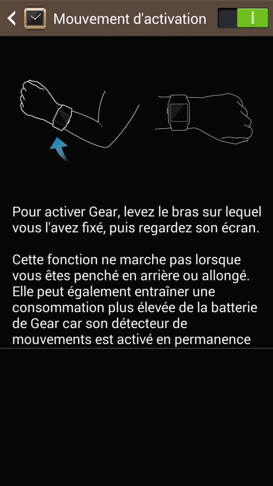 Galaxy Gear (mouvement d'activation)