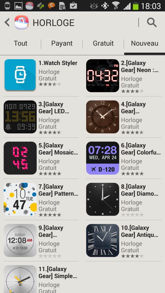 Gear (Samsung Apps, suite)