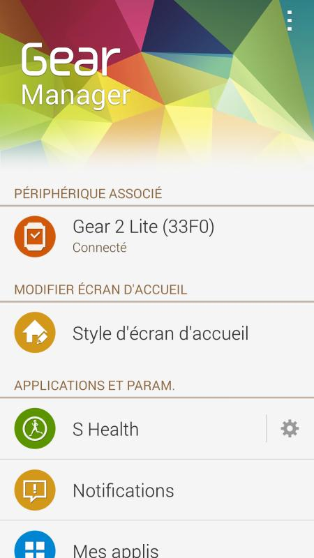 Gear Manager (accueil)